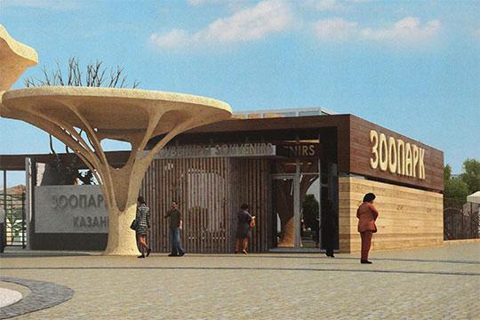 WorldskillsКазань примет с 22 по 27 августа, и, судя по всему, у руководства республики есть намерения удивить приехавших гостей концепцией реконструированного сафари-парка