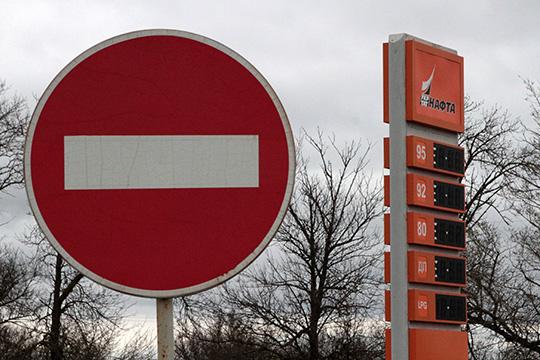 Кисловодск наш: «Татнефть» отберет уУкраины санатории вРоссии?