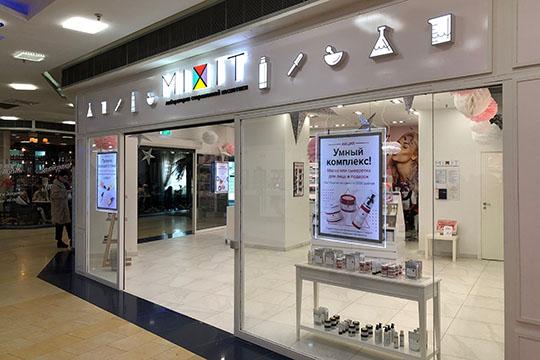 В «Кольце» открылся анонсированный магазин российского бренда косметики Mixit