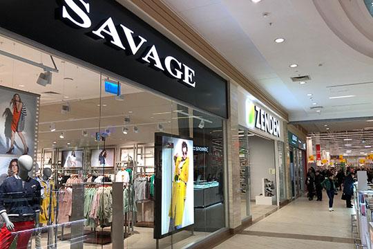 В «Южном» наместе магазина«Зарины»открылся Savage