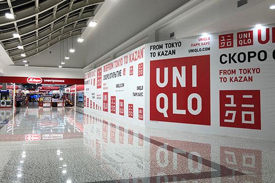 Вмае восновной галерее«Парк Хауса»появится японский бренд одежды Uniqlo