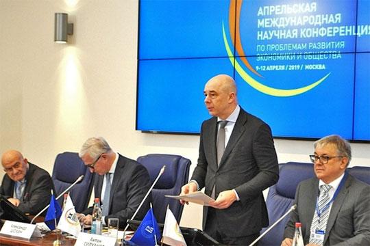 Антон Силуанов констатировал, что за последние годы удалось создать защищенный от внешних воздействий фундамент для реформ