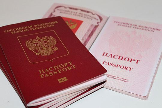 «Есть некоторые сбои с приходами паспортов. Официально заявленный срок выхода паспорта — 10-12 рабочих дней»