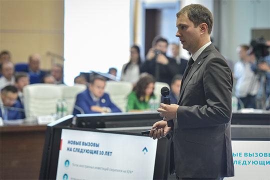 В тестовом режиме программу «Лизинг-грант» запустил в 2008 году Комитет по развитию малого и среднего предпринимательства РТ, который в то время возглавлял Тимур Шагивалеев