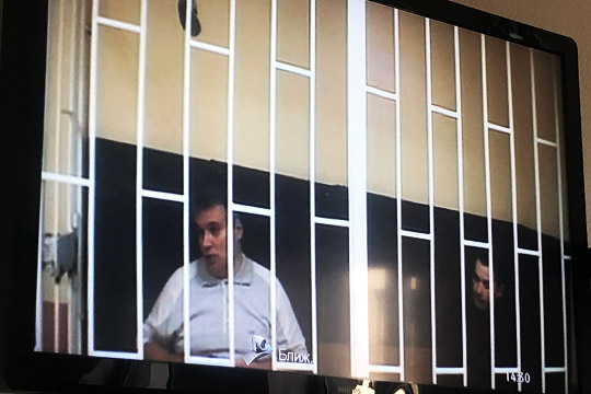 Залог в15млн непомог: Александра Гомзина оставили под стражей