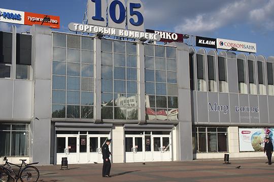 Вечером 20мая аналогичные звонки поступали вторговые центры, автовокзалы иаэропорты Тамбова иКурска, авМоскве «заминировали» сдесяток школ