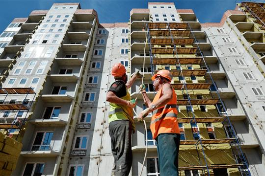Сейчас в Татарстане строится 255 многоквартирных домов на 55 тысяч квартир — таковы данные минстроя РТ. При этом заключено 15 тыс договоров долевого участия — остальные 40 тыс квартир в строящихся домах пока не востребованы