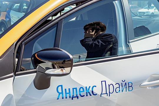 «Яндекс.Драйв» пришел вКазань: таксисты хватаются заголову