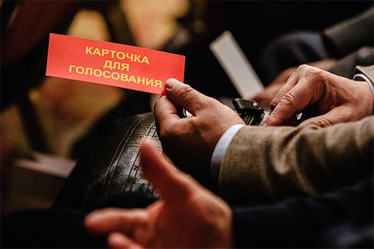 Официально уход сенатора еще неподтвержден. «Думаю все узнаем после выборов!»,— лишь заинтриговал сам Ахметзянов вответ навопрос корреспондента «БИЗНЕС Online»