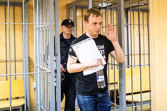 «Мысделали невероятное»: Иван Голунов получает свободу, агенералы МВД – отставку