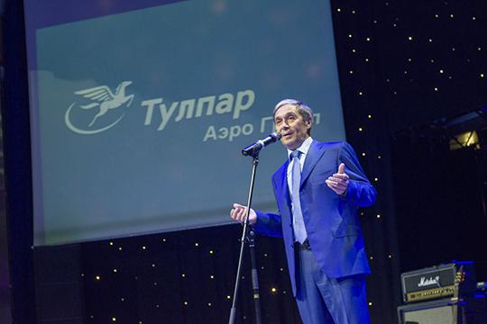 Азата Хакима с полным правом можно назвать одним из первых российских авиабизнесменов