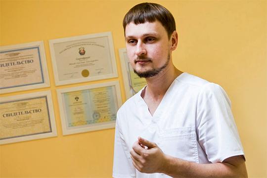 «Когда немеют руки: эффективный комплекс упражнений отдоктора Иванова»