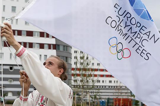 Россия нестала подавать заявку Казани наЕвропейские игры 2023 года