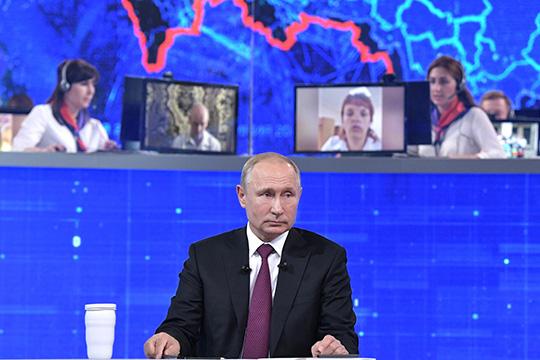 Наэтот раз общение президента снародом непреподнесло масштабных сюрпризов истало продолжением речи Путина наПМЭФ
