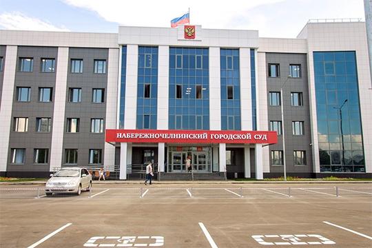 С проблемой «граждан СССР» челнинский городской суд впервые столкнулся в начале этого года