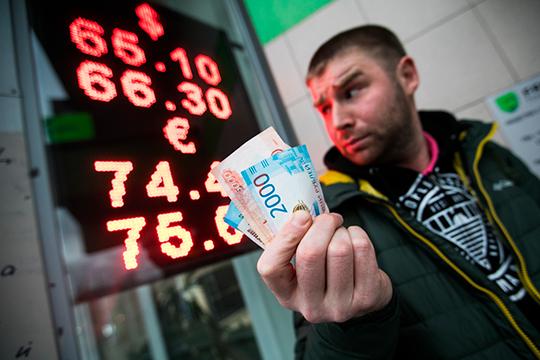 «Если рост цен на нефть не восстановится, доллар может подорожать до 65 рублей, а евро — до 71,5-72 рублей»