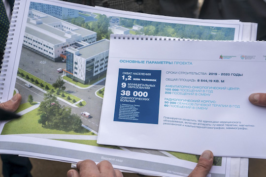 Вближайшее время должна будет начаться заливка фундамента для здания, площадь которого 8,5тыс.кв.м. Сметная стоимость проекта 2млрд 140млн рублей