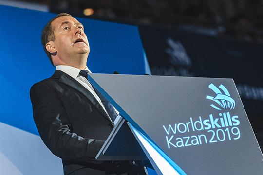«Добрый вечер! Хэерле кич! Привет, Казань!» — решил добавить немного национального колорита в свою речь Медведев