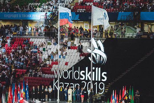 Накануне с предсказуемым размахом прошла церемония открытия 45-го чемпионата мира по профмастерству WorldSkills