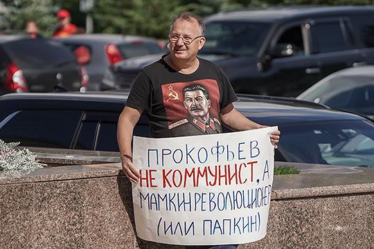 Богачей среди представителей«Коммунистов России» нет. Лидер спискаАльфред Валиевполучил в прошлом году всего188тыс. руб.