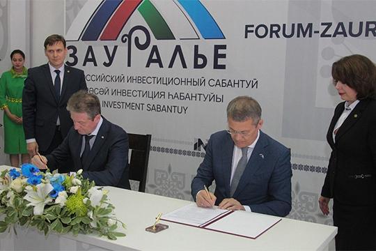Весной в Башкирии провели первый Инвест-Сабантуй в городе Сибай. Невероятный успех мероприятия — заключили 69 млрд рублей