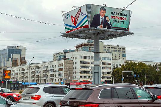 Рядом с «Айдой» на кольце проспекта Ленина — огромный банер с врио главы Радием Хабировым. На нём — всего три слова: «Наведём порядок вместе!» Нет ни имени кандидата, ни даты выборов. Всем и так всё ясно