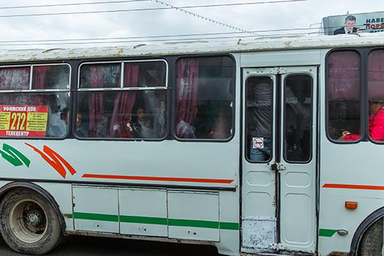 Ситуация — один в один с тем, что было в Казани до 2008 года. По городу колесят дикие «газельки», забитые под завязку, жуткие «пазики» и исполинские «Нефазы»