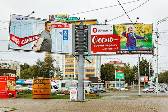 Местные знаменитости призывают идти на голосование возгласом «Айда». На татарский сегмент, к примеру, работает известный певец Айдар Галимов
