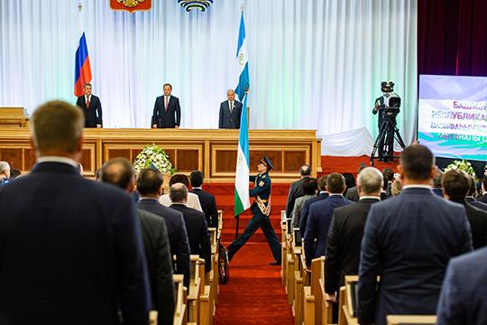 Несмотря на всю торжественность, инаугурация главы Башкирии была далеко не такой помпезной, как например, вступление в должность президента России