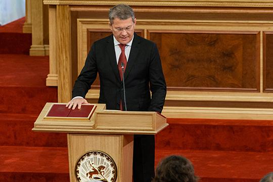 Хабиров поклялся верно служить башкирскому народу, укреплять и защищать государственность республики, соблюдать Конституции РФ и Башкортостана, гарантировать права и свободы человека и гражданина
