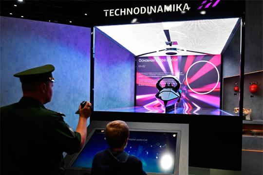 В«Технодинамику» входят 35 компаний авиационной икосмической промышленности, которые проектируют ивыпускают комплектующие, агрегаты, тренажеры, беспилотники