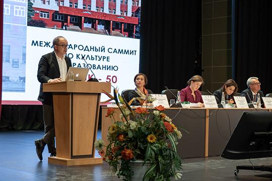 Юбилей Казанского института культуры решили отметить международным саммитом по культуре и образованию