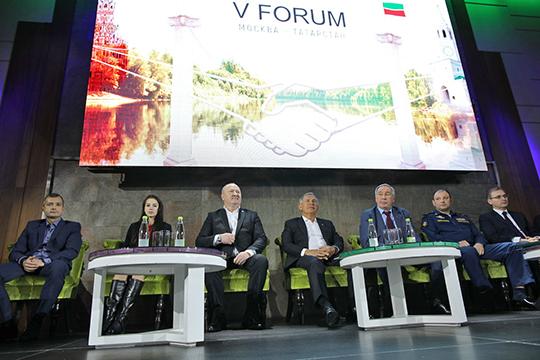 В минувшие выходные в московском отеле «Корстон» прошел молодежный форум «Мост Москва — Татарстан», который ежегодно посещает президент РТ Рустам Минниханов