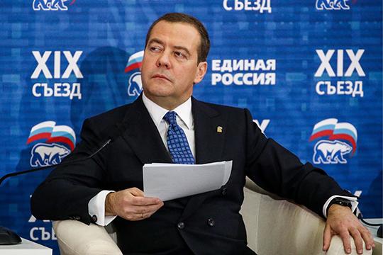 """«У""""Единой России"""" более 90 тысяч первичных отделений. Такого нет ниуодной партии.Почти все проекты уже реализованы. Иэто пример того, как надо работать врегионе»"""