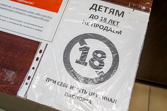 Школам и родителям приходится бороться с новой отравой — снюсом. Приобрести его можно всего по 200 рублей за упаковку, а можно и дешевле — поштучно