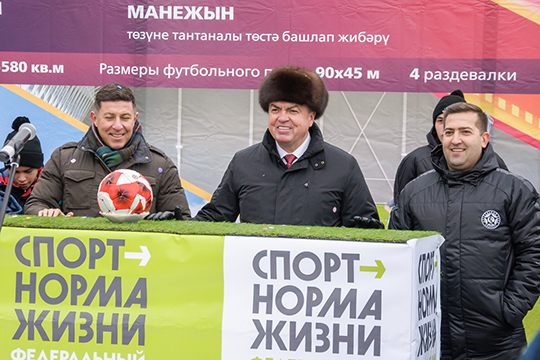 «Футбол в Челнах любят и уважают», — напомнил Магдеев, добавив, что именно «КАМАЗ» первым среди команд республики пробился в высшую лигу и воспитал многих футболистов высокого уровня