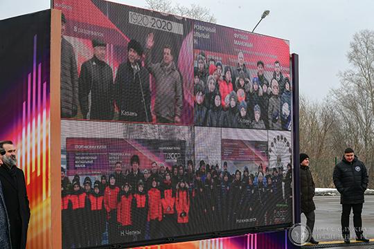Церемония старта строительства манежей состоялась в режиме видеоконференцсвязив Казани, Набережных Челнах и Нижнекамске