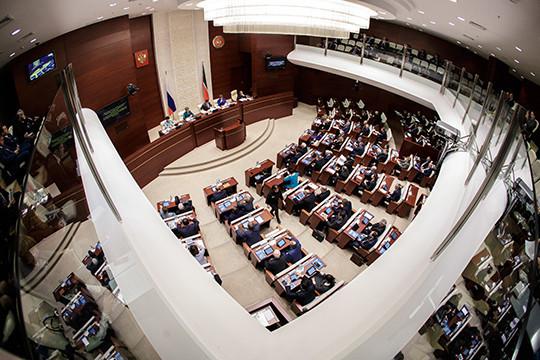Еще одно политическое событие замкнуло первую пятерку рейтинга — это выборы в Госсовет РТ