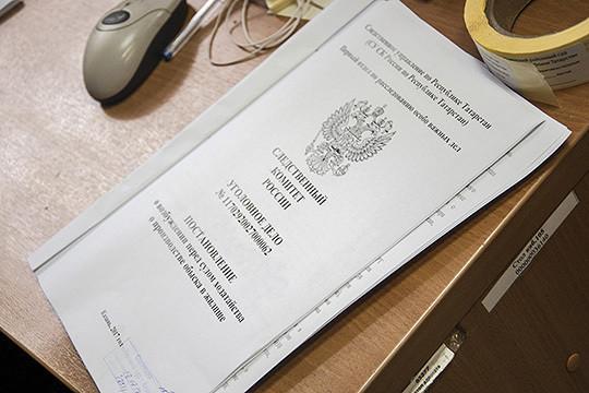 В2016 годуМиргалиевстал подозреваемым вмошенничестве после того, как выселил пенсионерку изееквартиры занесоразмерный долг еесына