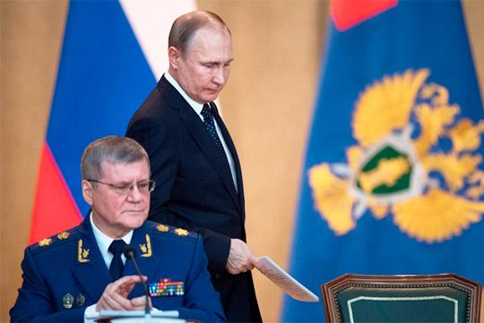 Генпрокурор поособо важным делам: Путин создает новую опричнину?