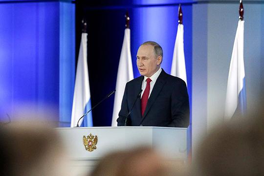 Накануне Владимир Путин внес в Госдуму проект закона «О совершенствовании регулирования отдельных вопросов организации публичной власти»