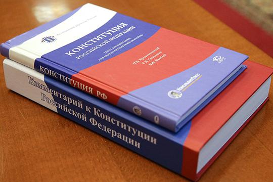 Поправки могут изменить 22 статьи Конституции. Но удивляет не масштаб изменений, а стремительность, с которой они проводятся в жизнь