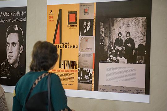 В седьмой раз в Нижнекамске почтили память Владимира Высоцкого проектом «Своя колея»