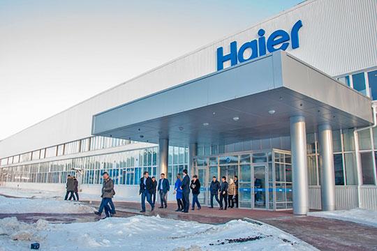 В одном из городских пабликов во «ВКонтакте» аноним поделился слухами о том, что на заводе стиральных машин Haier местные рабочие якобы повально уходят на больничные