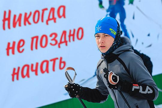 Встолице РТ«Лыжня России» пройдет 8февраля.Основной старт гонки состоится настадионе «Локомотив» впоселке Юдино в11.30