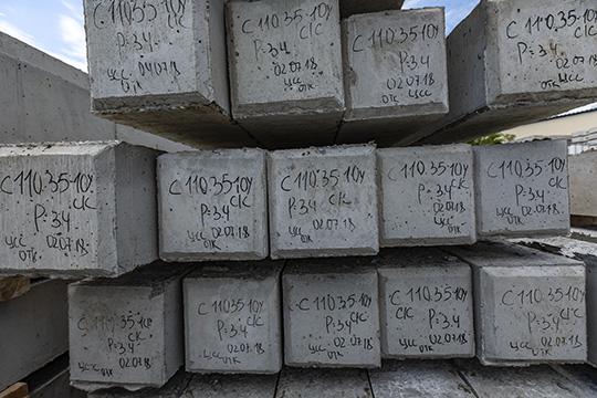 «Здесь производят все: оттоварного бетона дожелезо-бетонных изделий»