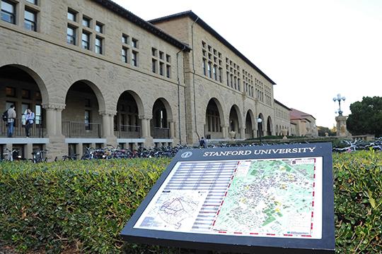 Большая делегация татарстанских чиновников отправляется на обучение в Высшую школу бизнеса Стэнфордского университета