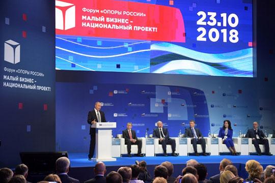 Владимир Путин: «Все мы извлекли серьёзные уроки изопыта так называемых надзорных каникул»