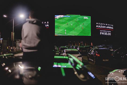 Обсуждаются ипродажи трансляций матчей турнира наболее чем 100 стран, атакже различные коллаборации соспонсорами