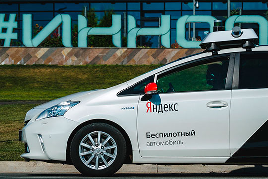 ВИннополисе уже курсирует автономное такси Яндекс